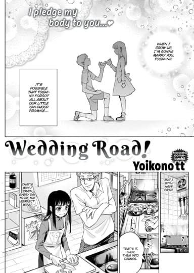 Wedding Road! Cover