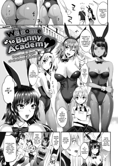 Welcome to Bunny Academy Cover