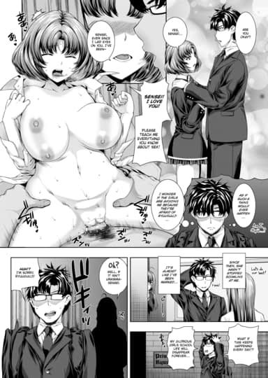 Welcome to Ryuuguuji Girls Academy Thumbnail 4