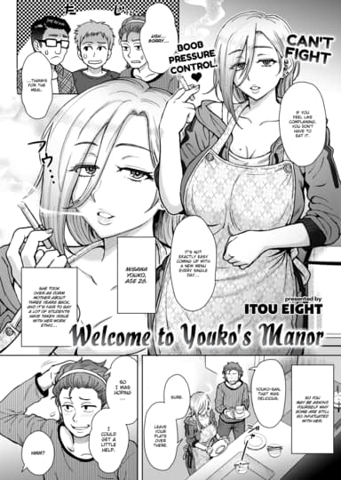 Welcome to Youko\'s Manor Cover
