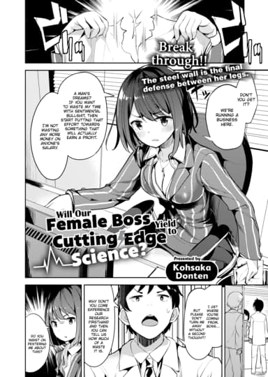 Will Our Female Boss Yield to Cutting Edge Science? Thumbnail 2