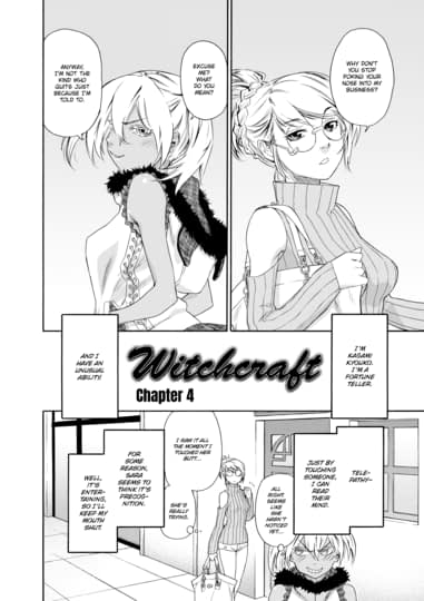 Witchcraft - Chapter 4 Cover