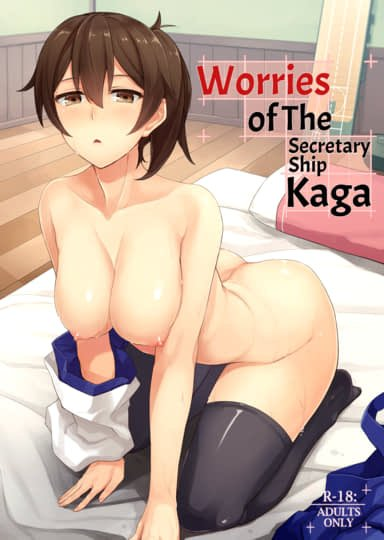 Worries of the Secretary Ship Kaga Cover