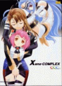 Xeno-Complex Cover