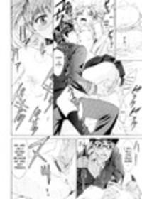 Yanagida-kun to Mizuno-san Chp. 3 Sample