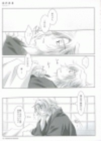 Yoru no Ashioto Sample