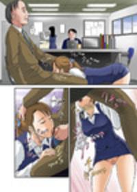 Your Wife's Secret Face -Your Yuki- Sample