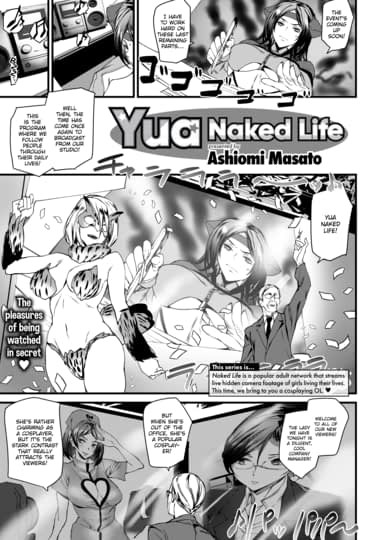 Yua Naked Life Cover
