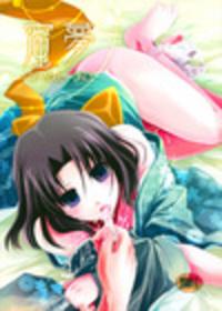 Yumemitsu Cover