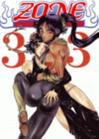 zone 33 Cover