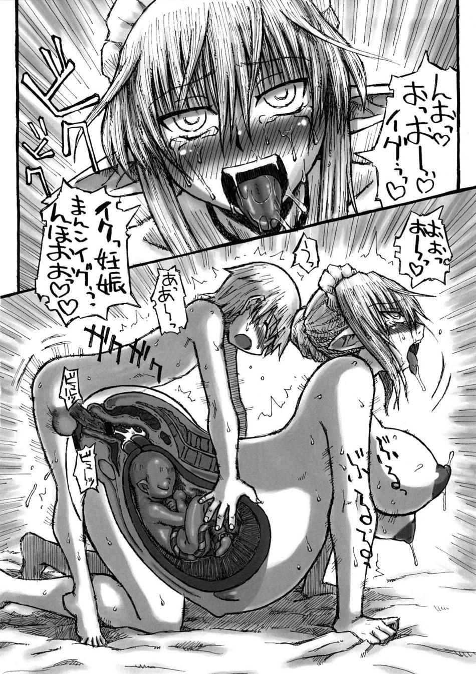 Hentai manga photo story hentai images