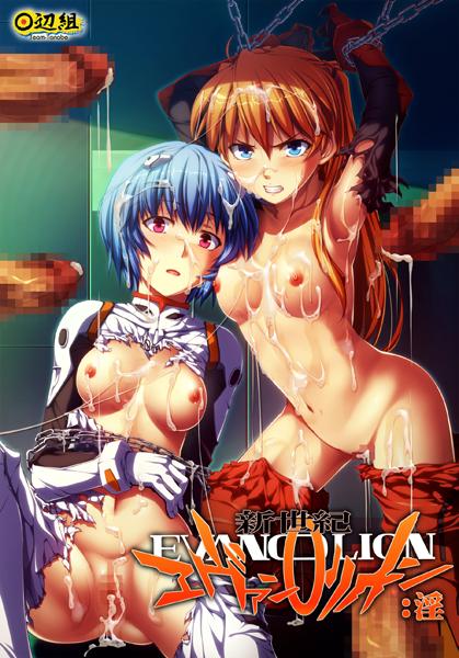 Sexy naruto girls hentai