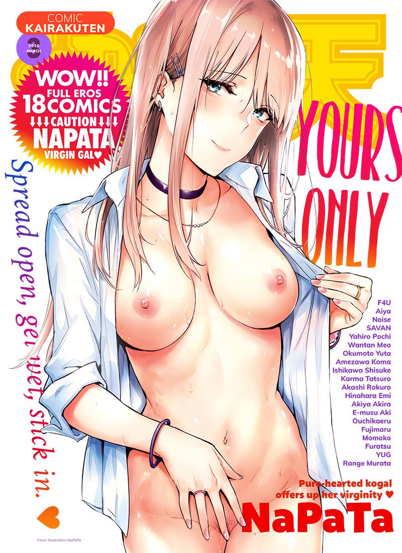 Comic Kairakuten 2020-03