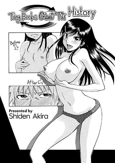 mega milk hentai