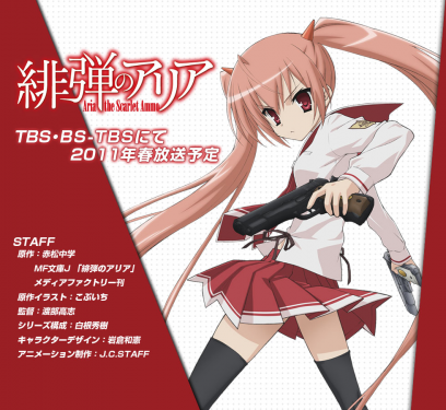 Hidan no Aria (Aria the Scarlet Ammo)